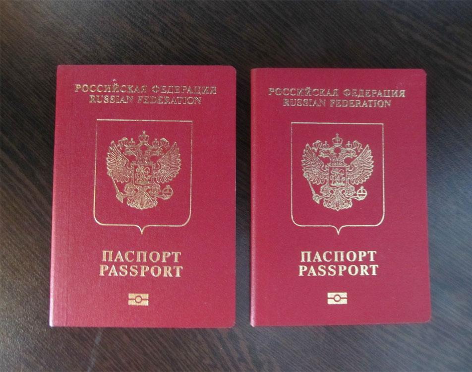 Как сделать паспорт второй