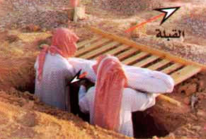 Аль-Акаид Могильные муки,допросы Мункара и Накира