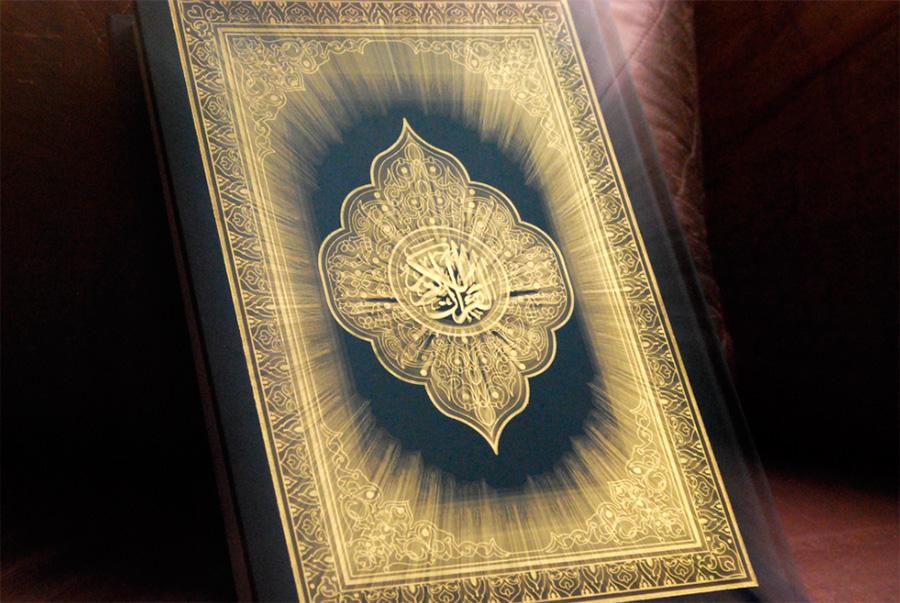 Читать мангу бездомный бог 1 глава