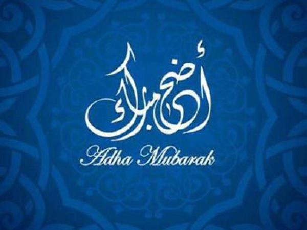 azha_mubarak.jpg?itok=-viv-6vs