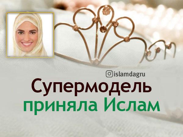 Знакомства в исламе дагестан natasha, 43, россия, москва знакомства
