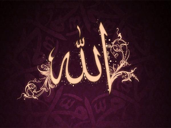 изображение аллаха в исламе