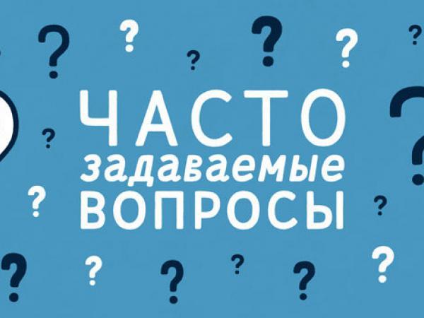 http://islamdag.ru/sites/default/files/styles/large/public/otveti01.jpg