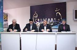 Съезд народов Дагестана: Исламский взгляд