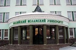 В Казани пройдёт исламская олимпиада