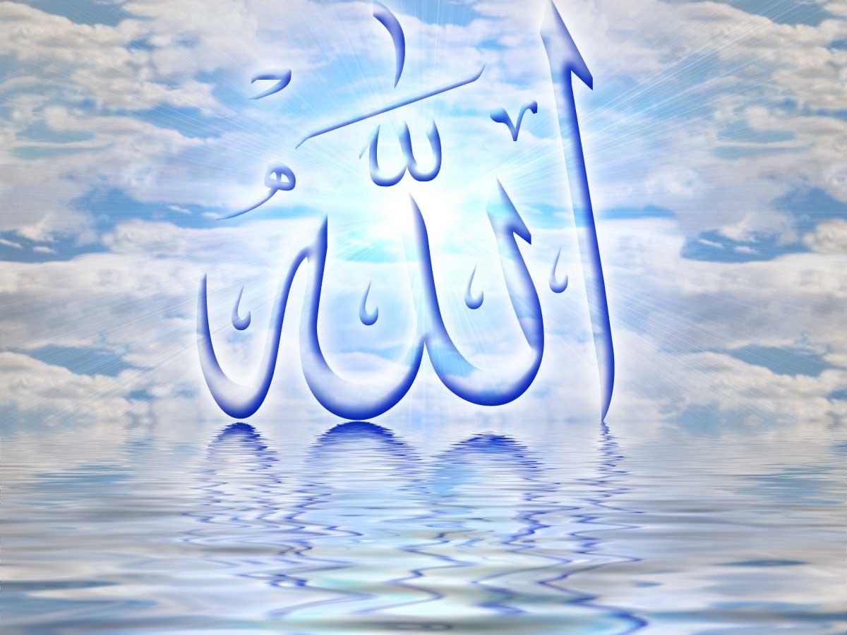 картинки с надписями про аллаха со смыслом