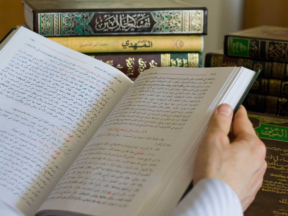 Коран тафсир