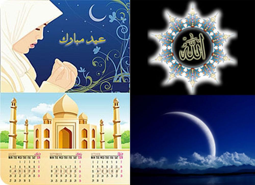 Мусульманский новый год как называется