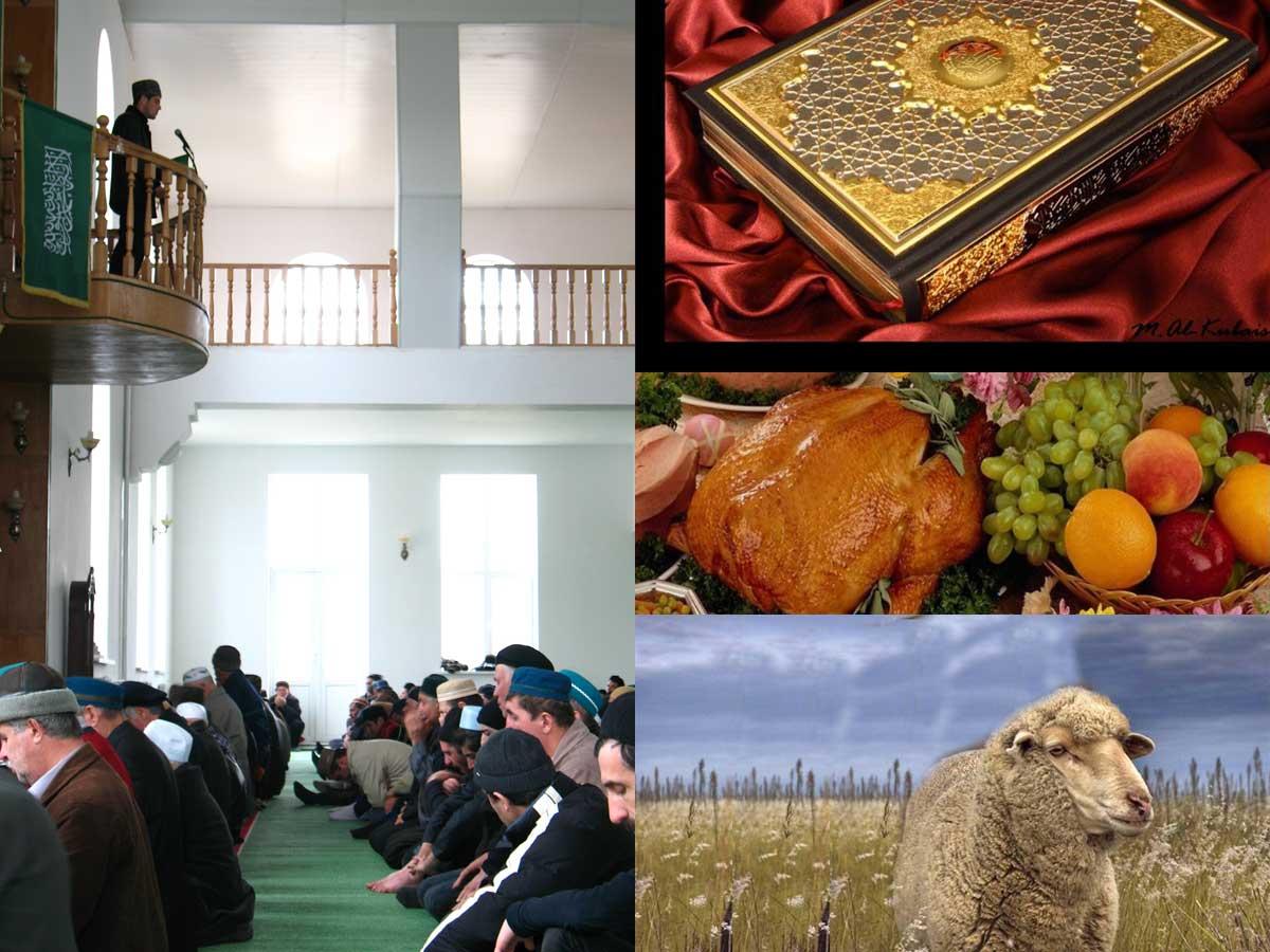 Когда татарский праздник курбан байрам 2018