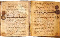 Литература: Арабские пословицы и поговорки