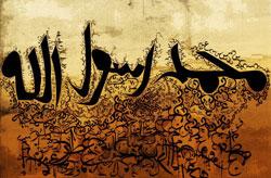 общение с девушкой исламе