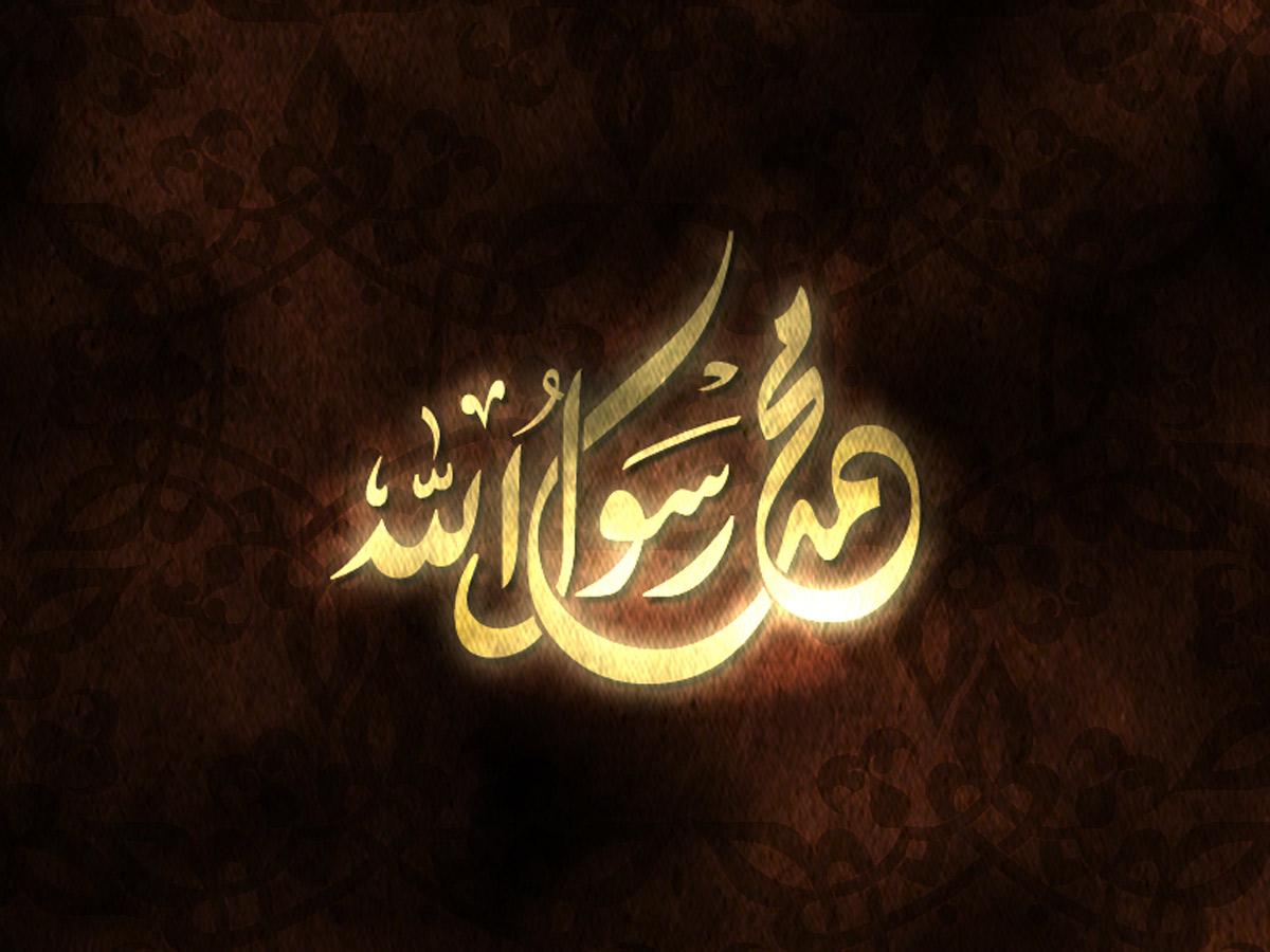 Мухаммад пророк слушать и скачать mp3 бесплатно на