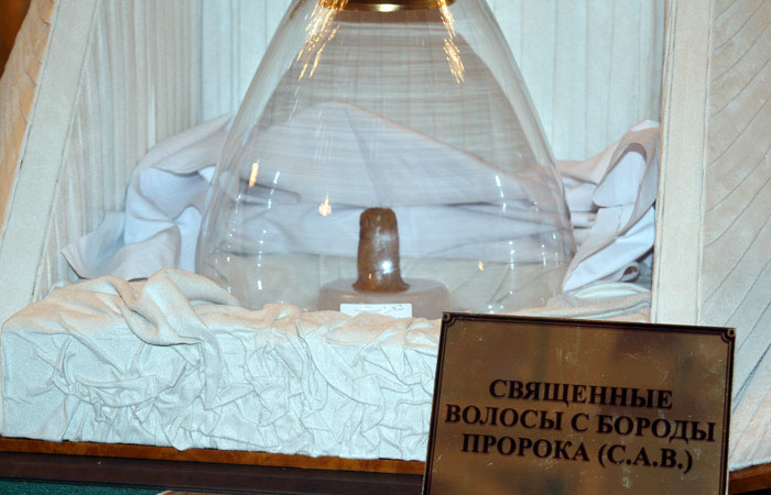 http://www.islamdag.ru/sites/img/stati/2013/1kv/relikvi_proroka03.jpg
