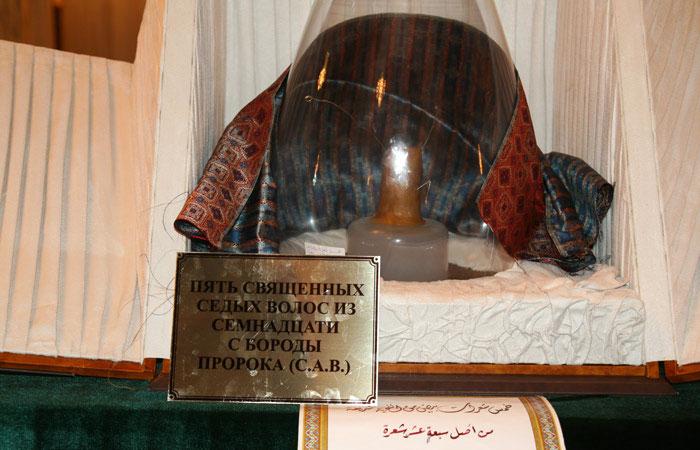 http://www.islamdag.ru/sites/img/stati/2013/1kv/relikvi_proroka04.jpg